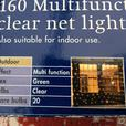 New in box 160 multifunction clear net lights