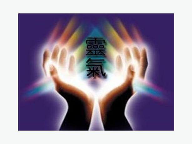 Learn Reiki Today heal yourself and others