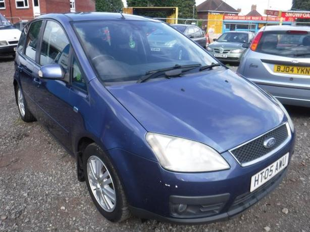 Ford Focus C-MAX 1.6 Diesel (with Towbar)