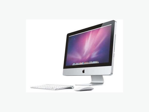 Gaming High Spec Apple iMac Fast All in One PC Surround Sound HD Graphic