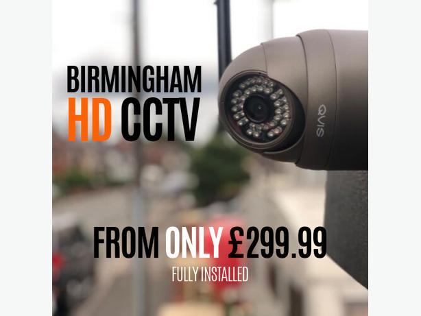ULTRA HD 5MP CCTV CAMERAS & INSTALLATION