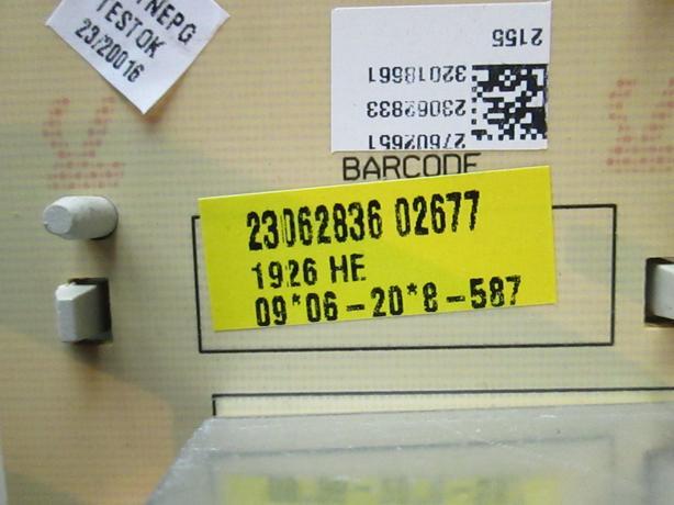 VESTEL A 4-200716-1CV25.28R22973 51273FF02030 20CMB01-4P V3 051113 23062836