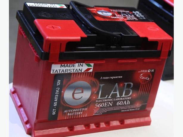 FREE: car battery wanted