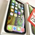 IPhone XS 64Gb locked to Vodafone Space Grey Boxed 329.99