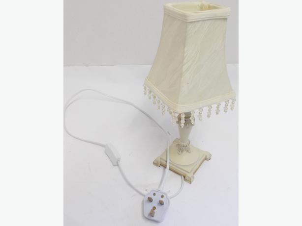 Cream Decorative Table Lamp