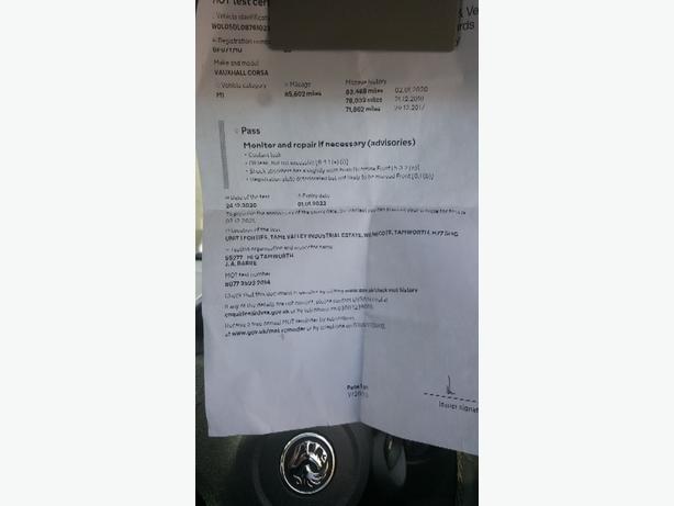 Vauxhall Corsa 07