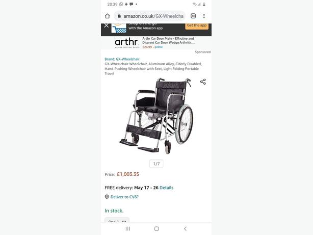 GX wheelchair
