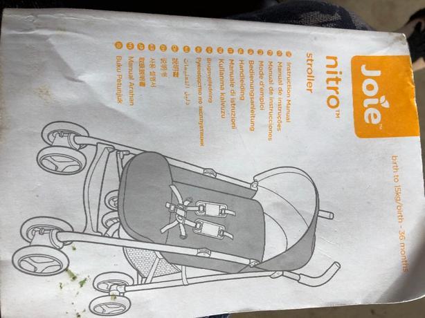 Joie nitro stroller