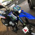 Yamaha Wr 125 low miles