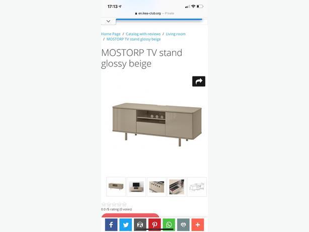 ikea beige high gloss tv unit