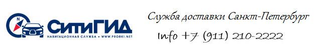 Форма Логотипа