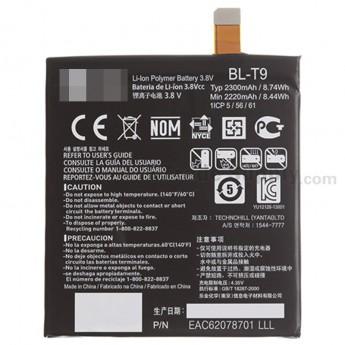 For LG Nexus 5 D821 Battery Replacement (BL-T9, 2300 mAh) - Grade S+
