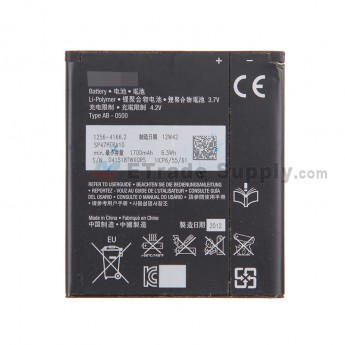 For Sony Xperia M C1905 Battery Replacement (1700mAh) - Grade S+