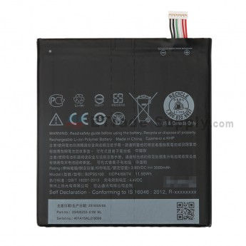 For HTC One X9 Battery Replacement - Grade S+ (0)