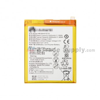 For Huawei Honor 8 Battery Replacement - Grade S+ (0)