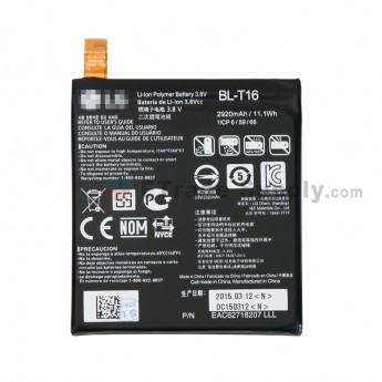 For LG Nexus 5X H790 Battery Replacement - Grade S+ (0)