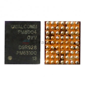 For Samsung Galaxy S7/S7 Edge Power IC Replacement (PM8004) - Grade S+ (0)