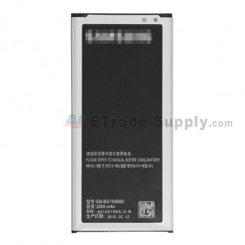 For Samsung Galaxy Mega 2 LTE SM-G750A Battery Replacement - Grade S+