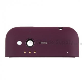 For HTC Rhyme Antenna Cover Replacement - Grade S+