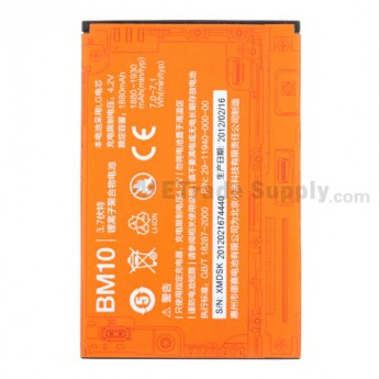 For MIUI M1 Battery  Replacement - Orange - Grade S+