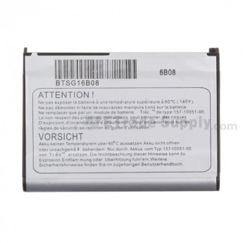 For Palm Treo 680, Treo 750 Battery Replacement (1200 mAh) - Grade S+
