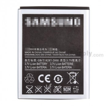 For Samsung Galaxy S II i9100 Battery Replacement (1650 mAh) - Grade S+