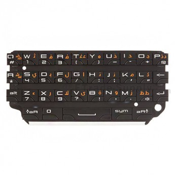 OEM BlackBerry Porsche Design P'9981 Keypad (Arabic)