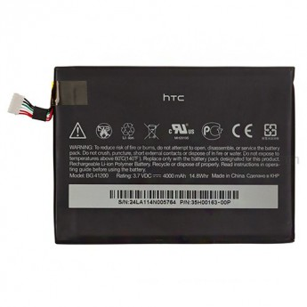 For HTC EVO View 4G Battery Replacement(4000 mAh)- Grade S+