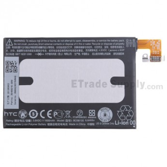 For HTC One Mini Battery Replacement (1800 mAh) - Grade S+