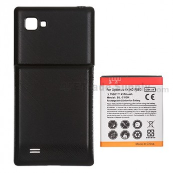 For LG Optimus 4X HD P880 Extended Life Battery and Over-sized Battery Door  Replacement (4300 mAh) - Grade S+