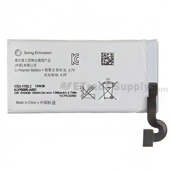 For Sony Xperia Sola MT27i Battery Replacement - Grade S+