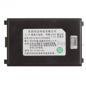 OEM Symbol MC70, MC75, FR68 Battery (used, B Stock, 1950 mAh)