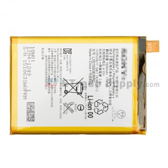 or Sony Xperia Z5 Battery Replacement - Grade S+ (0)