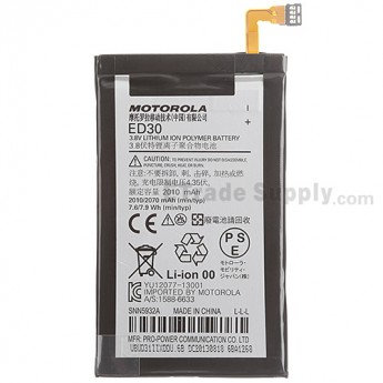 For Motorola Moto G2 Battery Replacement (ED30, 2010 mAh) - Grade S+