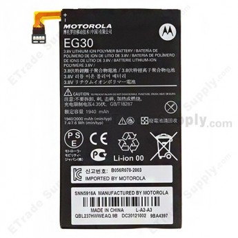 For Motorola Razr i XT890 Battery Replacement - Grade R