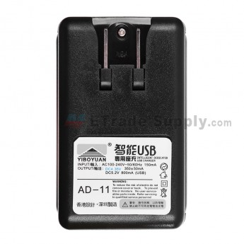 For Replacement for Samsung Galaxy S III (S3) Series Universal Charger - Black - Grade R