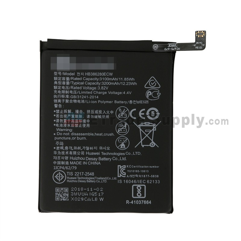 Huawei P10 Battery - Grade S+ - ETrade Supply