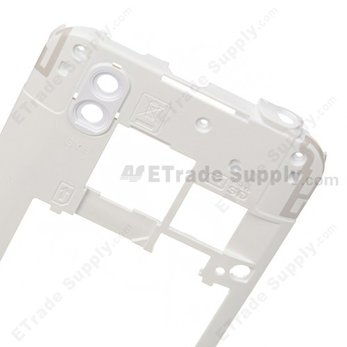 The Top Part of LG Optimus Black P970 replacement rear housing