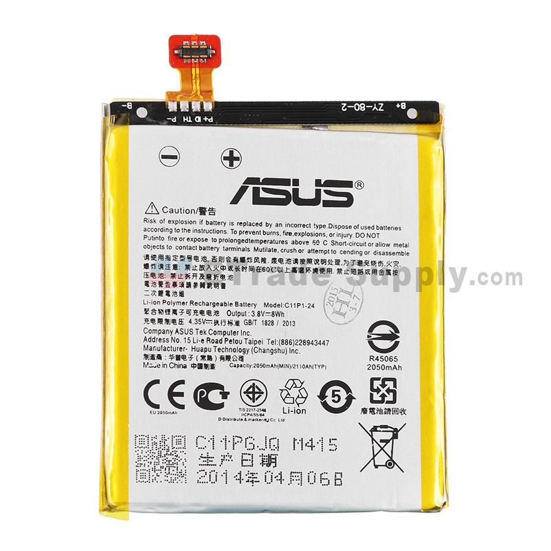 Asus zenfone 5 a500cg battery 2110mah etrade supply for asus zenfone 5 a500cg battery replacement 2110 mah grade s sciox Choice Image