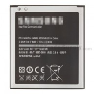 For Samsung Galaxy S4 GT-I9500/I9505/I545/L720/R970/I337/M919/I9502 Battery Replacement (2600 mAh) - Grade S+