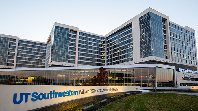 William P Clements Jr University Hospital 3rd Tower