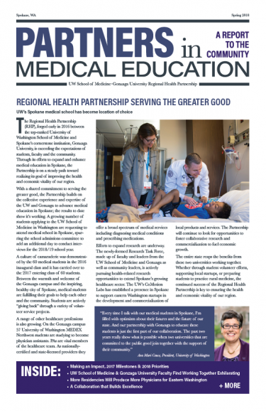 """Cover of the """"Partners in Medical Education"""" February 2018 newspaper insert"""