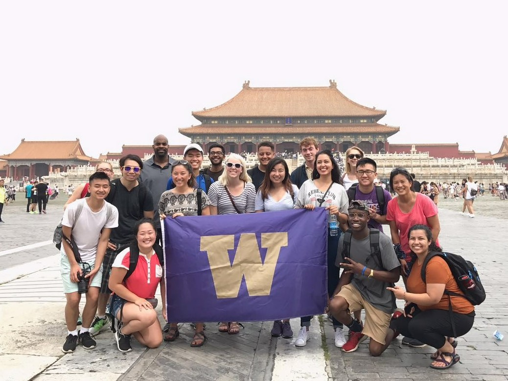 Husky Presidential Ambassadors visit the Forbidden City in Beijing. Photo courtesy of Husky Presidential Ambassadors Leadership Institute.