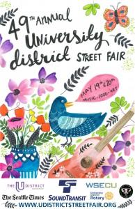 2018-StreetFair-Poster-Image_Grace_Rajendran