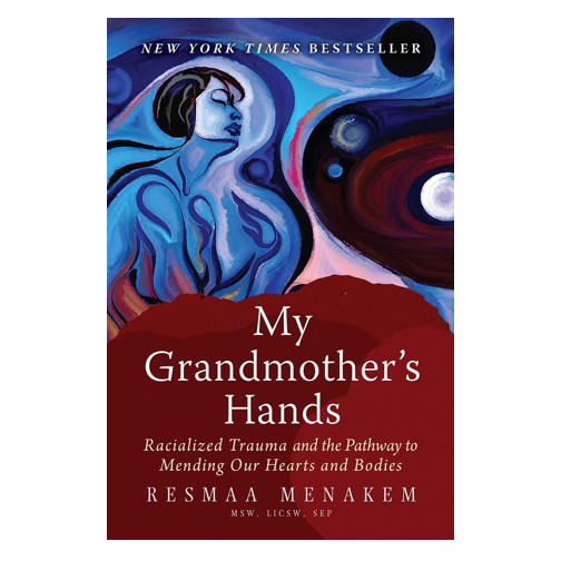 Image of front cover of My Grandmother's Hands