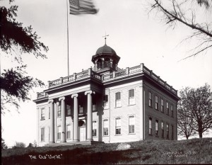 The four columns on the front of the original Territorial University