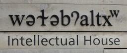 Intellectual-House-Logo-cropped-300x156