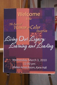 Women of Color Reception 2010
