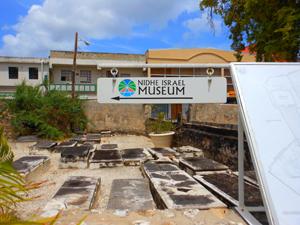 Nidhe Israel Museum