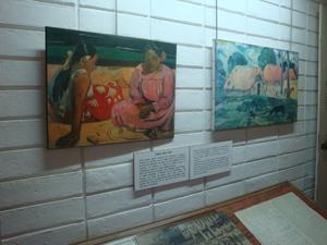 The Gauguin Museum in Tahiti
